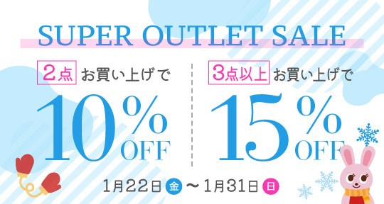 SUPER OUTLET SALE